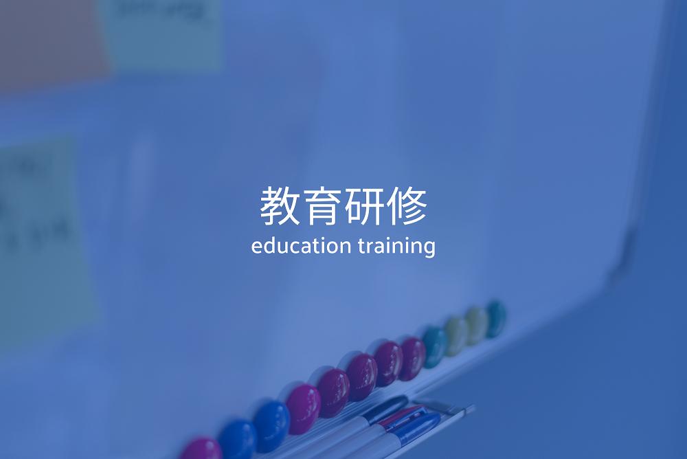 株式会社トリムの教育研修サービス アクティブ・ブレイン・セミナーを開催しています