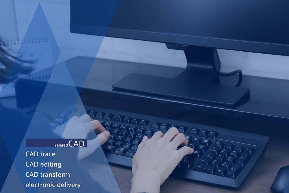 CAD関連事業 CADトレース、CAD編集、CAD変換、電子納品
